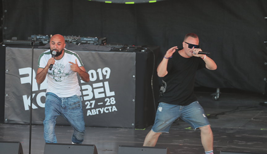 Rap Koktebel