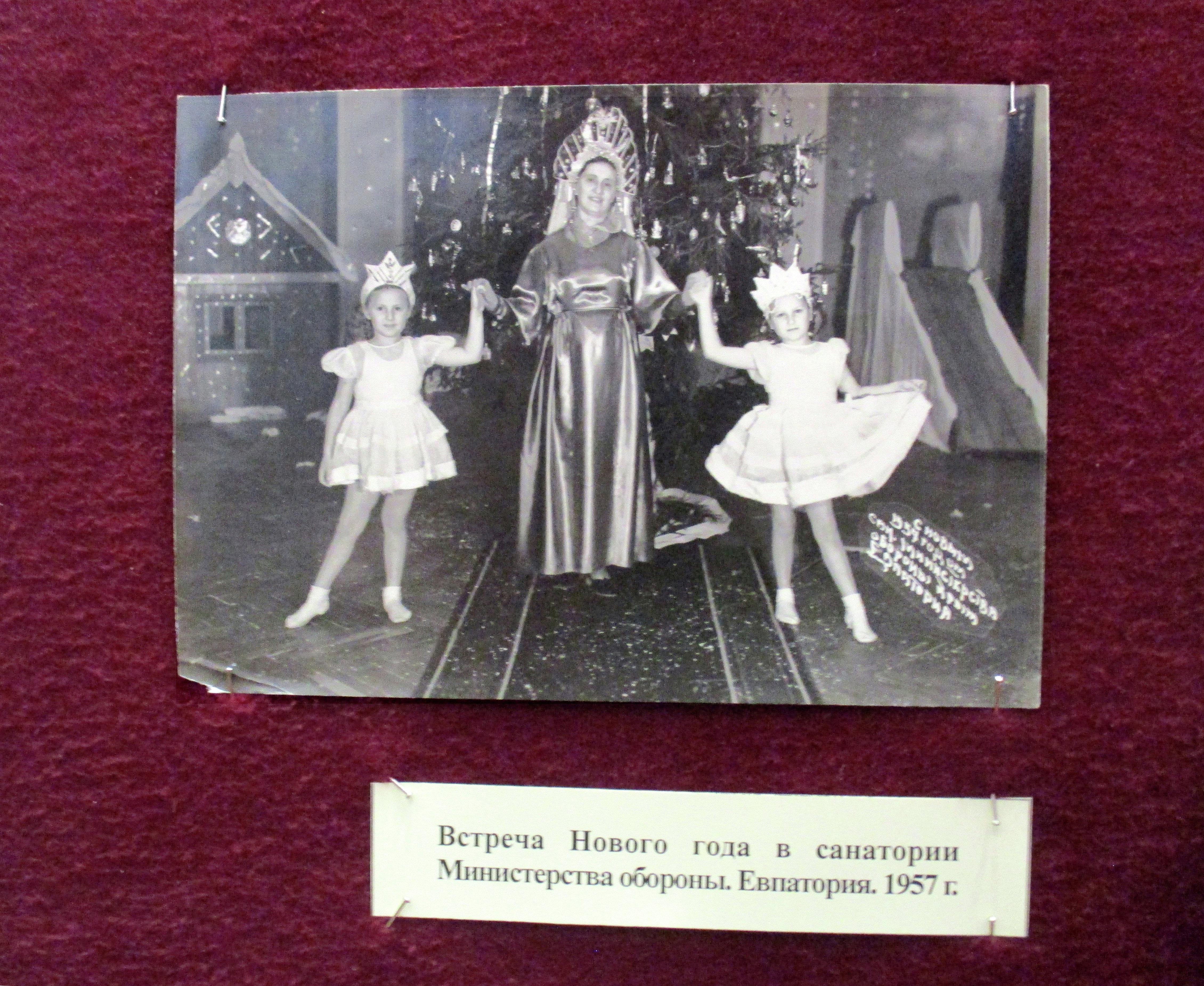 МБДОУ «Детский сад №75» » Юбилей детского сада | 3703x4520